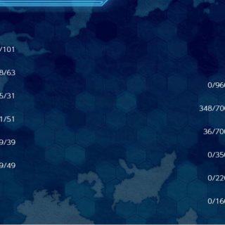 艦これ春イベント【発動!友軍救援「第二次ハワイ作戦」】はALL甲でクリア