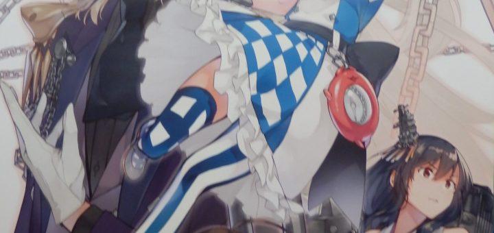 艦これサーカス