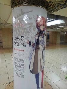 Atolantaのポスター