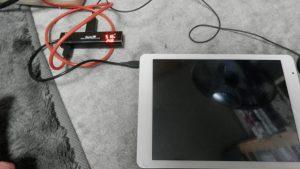 電源を落として充電電流を確認した。