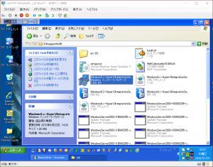 Windows XPのドライバー群