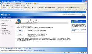 TLS1.2対応したので、Windows Updatgeが表示できるようになる