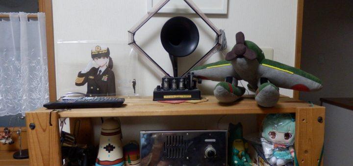 日本放送受信のため、ループアンテナを利用