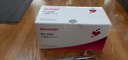 sharpのマスクの箱