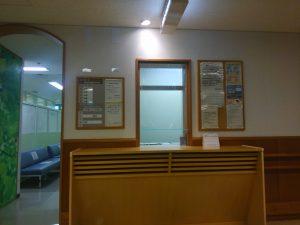 青梅総合病院の皮膚科