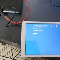 家にあるPCを全部Windows10 20H2(2009)へ上げた
