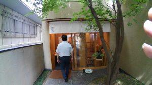 武蔵溝の口の路地の入口