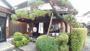 寿庵忠左衛門は裏の母屋に変わった。
